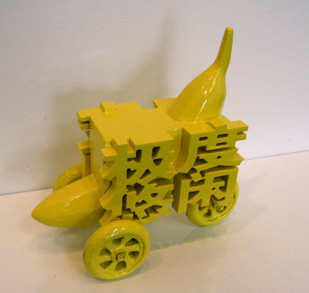 d-banana-rollercoaster