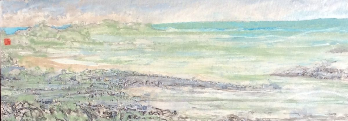 Low Tide 44 x 122 cm Synthetic polymer on canvas $1800 framed