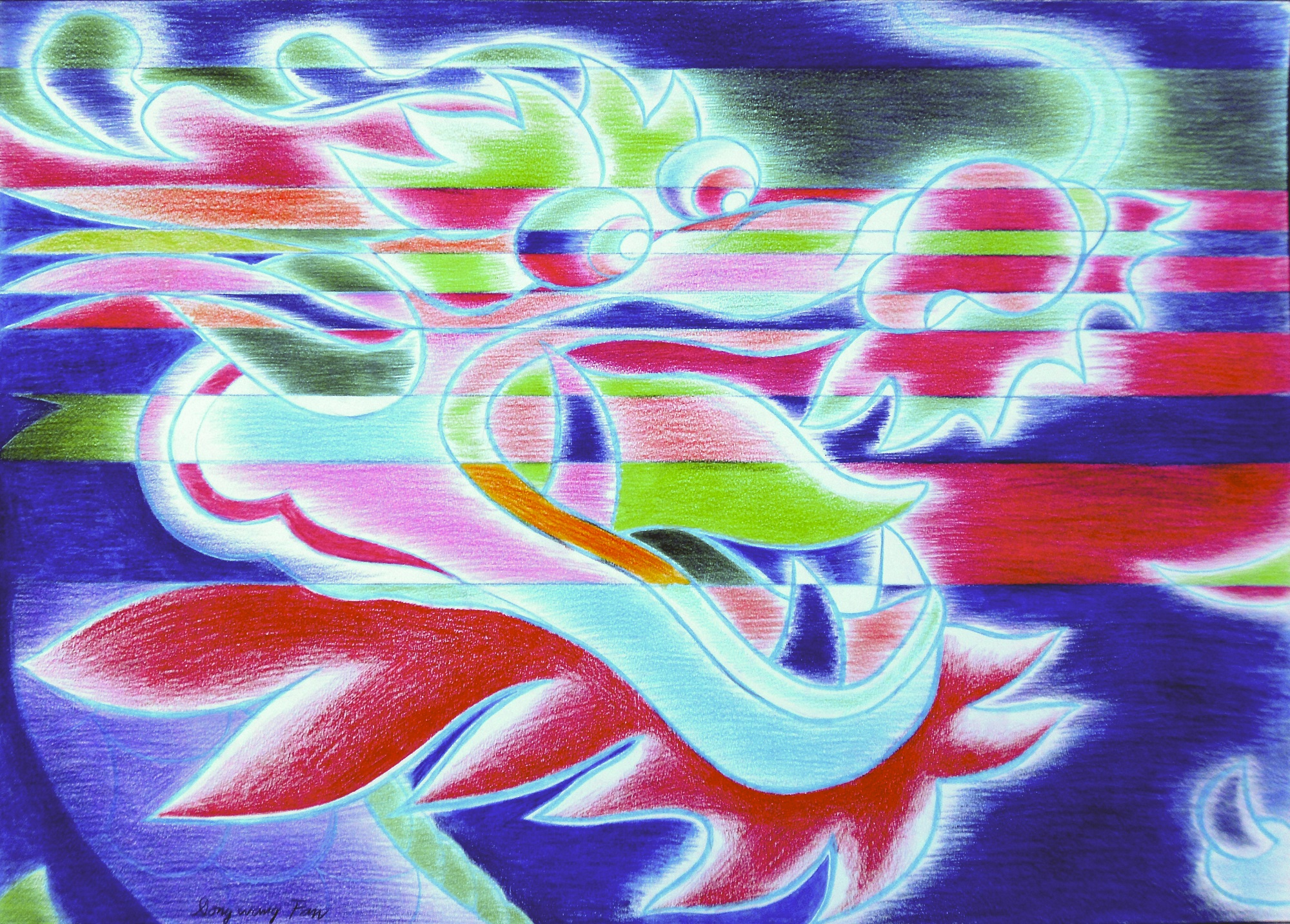 $2500_Dragon In Water #12 PencilPaper 35x50cm