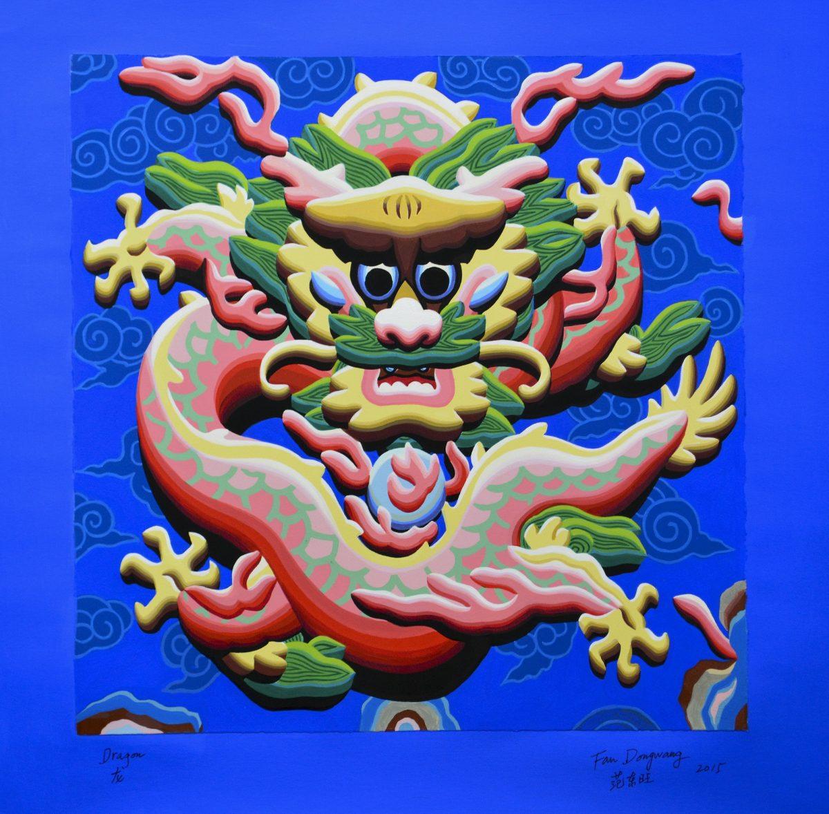 $4000_Dragon72x72cm_acrylic_paper