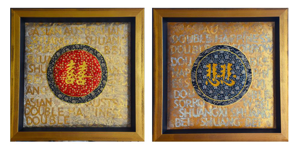 Art Atrium Greg Leong ShuangXiShuangBei