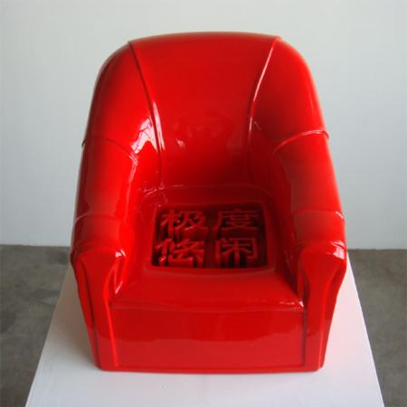 p-doe-lounge-450