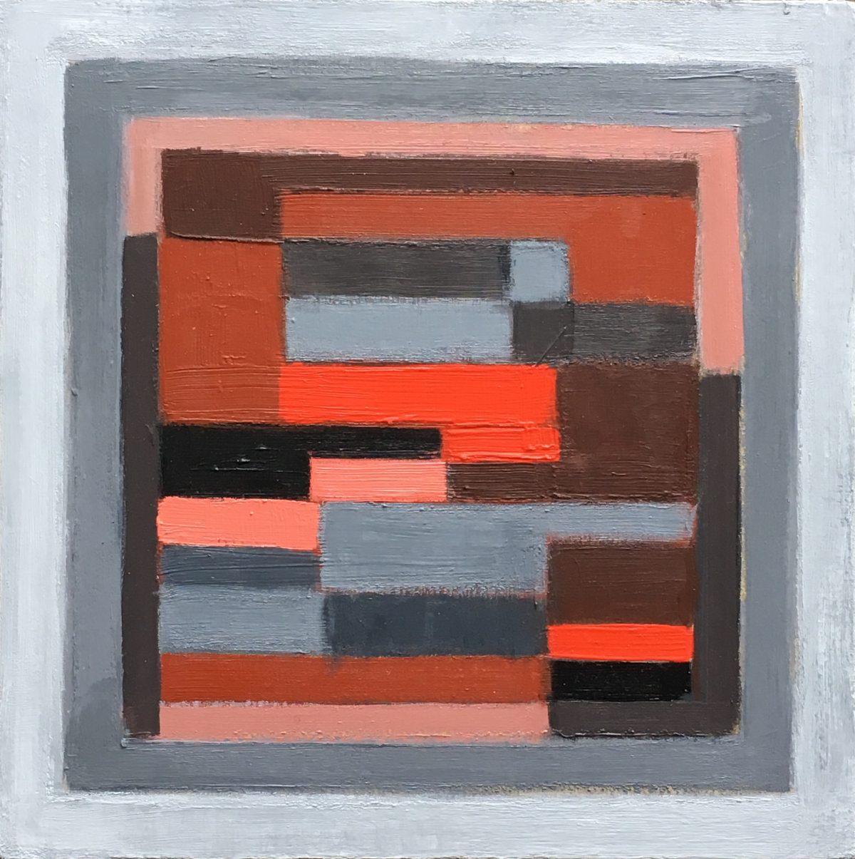 Art Atrium Susan O'Doherty Horizon # 1.