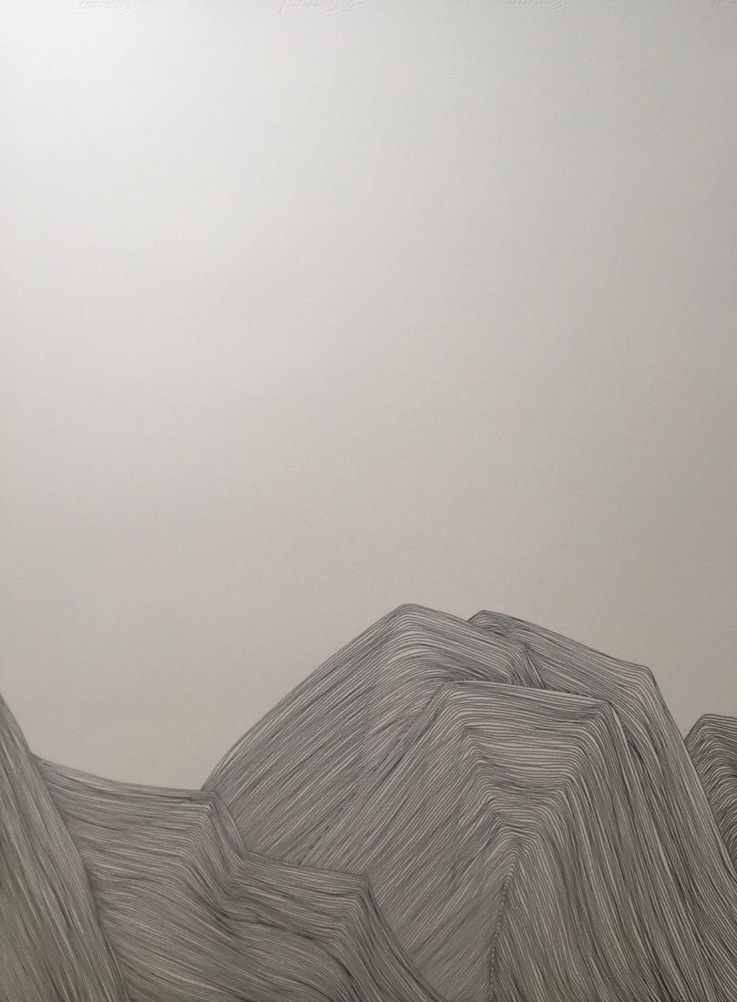 Art Atrium - Bingbing Chen Mountain Range 6