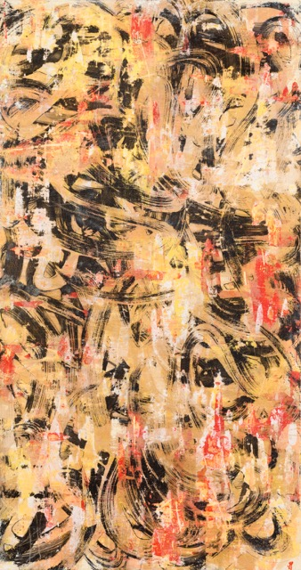 Art Atrium Julie Harris - Databoy